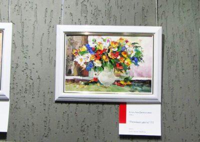 4 работы на выставке